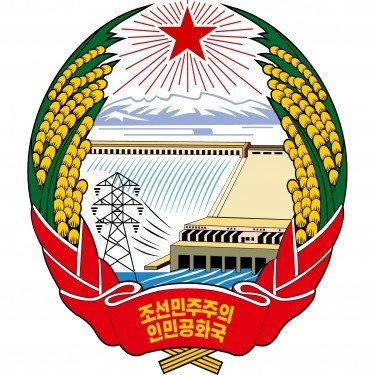 North Korea Flag and Emblem png