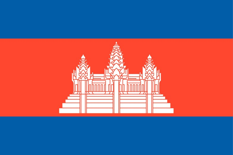 Cambodia Flag png