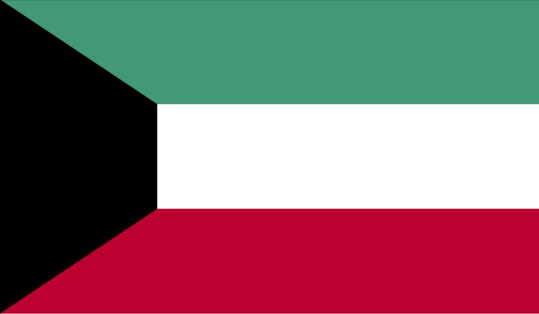 Kuwait Flag png