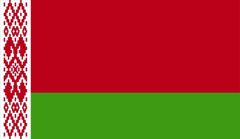 Belarus Flag png