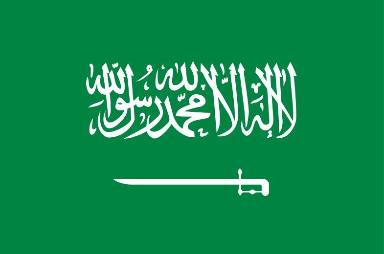 Saudi Arabia Flag png