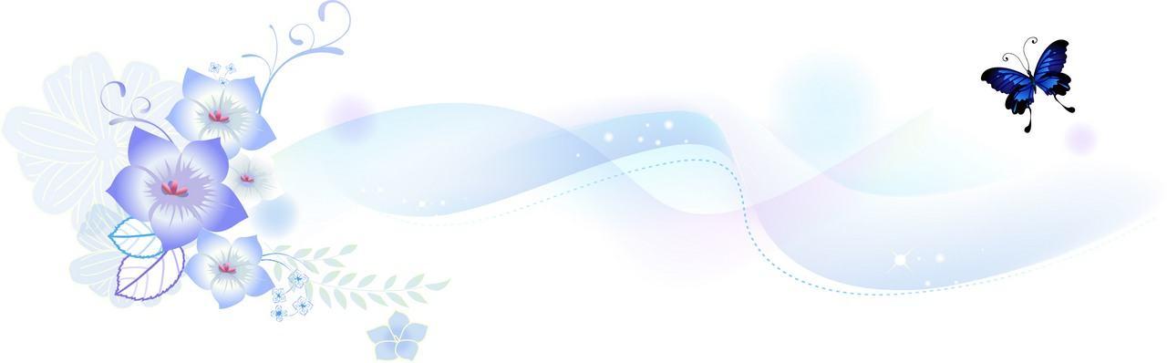 Flower Background, Frame 05 png
