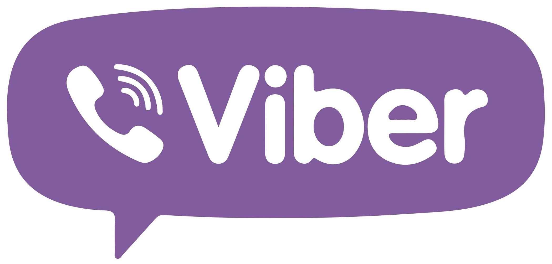 Viber Logo [PDF] png