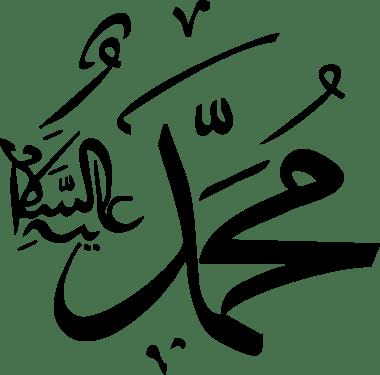 hz-muhammed-sav