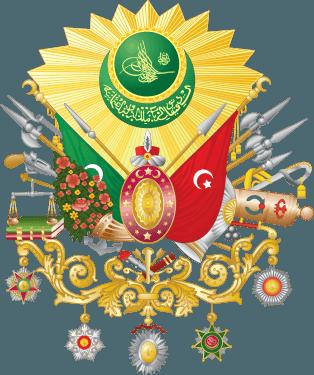 osmanli-nisani_armasi