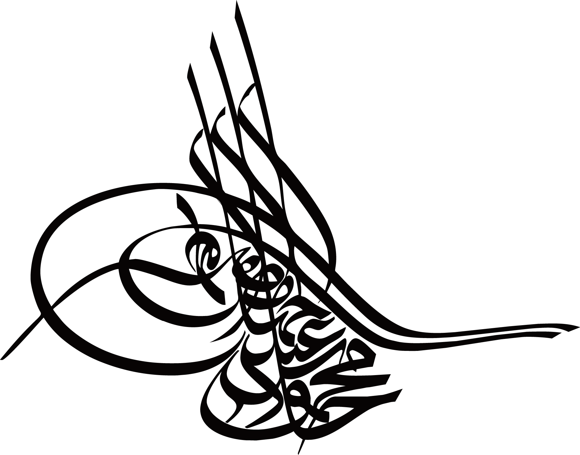Osmanlı Tuğrası   Ottoman Tughra