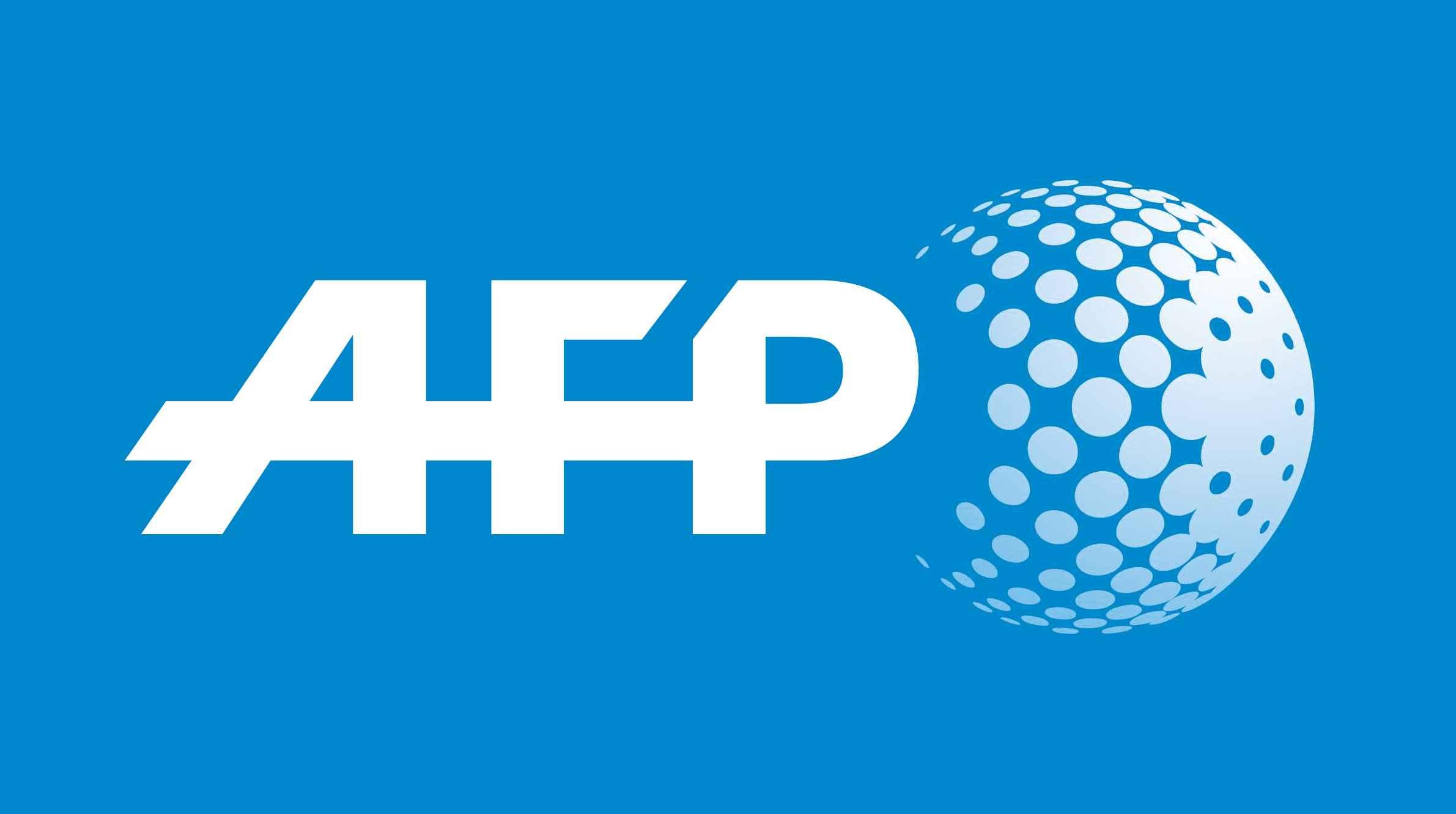 AFP Logo png