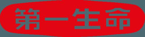 Dai ichi Life Insurance Logo png