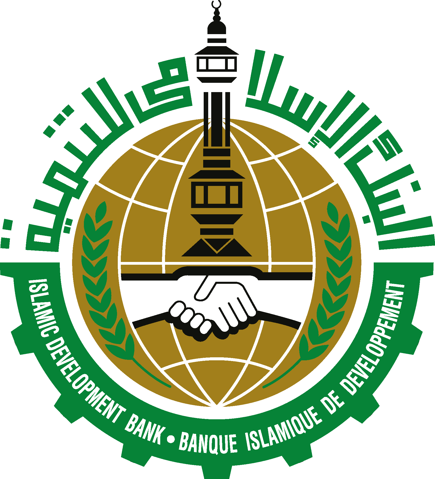 isdb islamic development bank logo vector