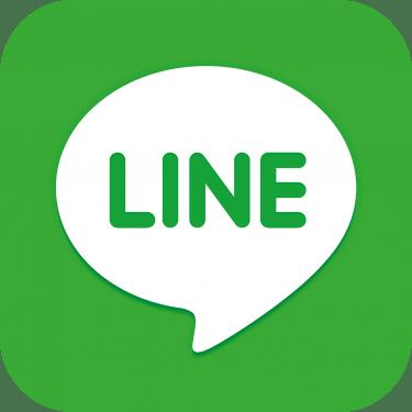 Line Logo [PDF] png