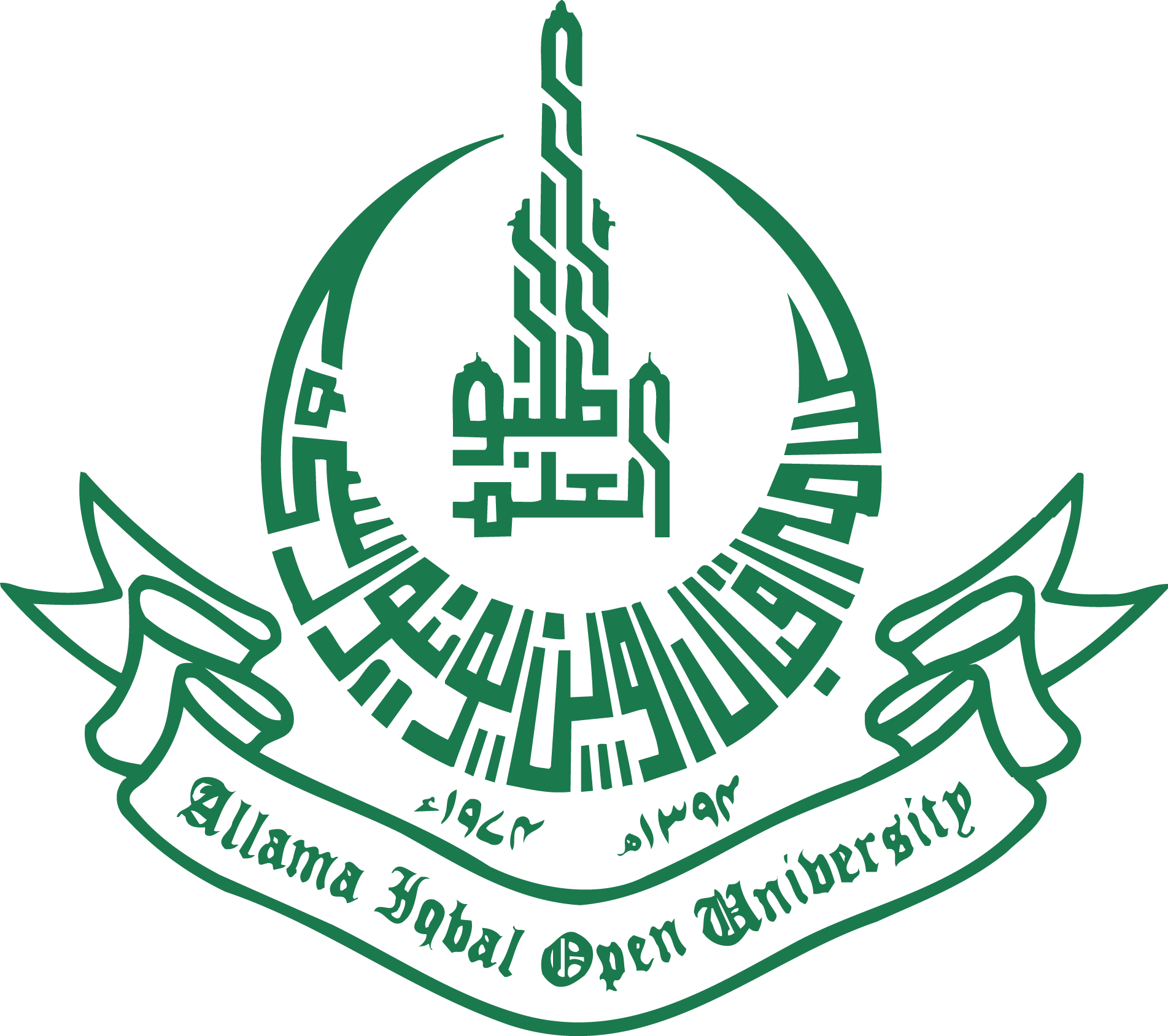 AIOU Logo [Allam Iqbal Open University   aiou.edu.pk] png