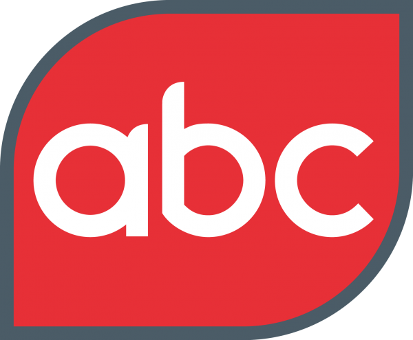 ABC Logo [Audit Bureau of Circulations] png