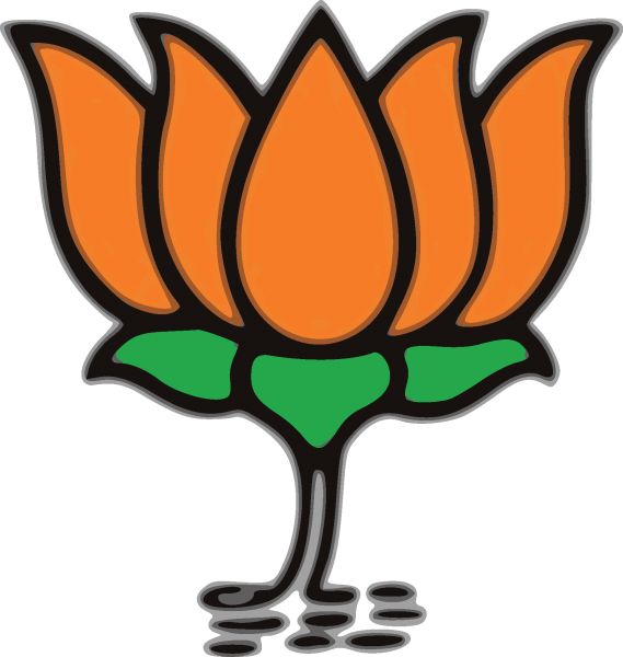 BJP Logo [Bharatiya Janata Party] png