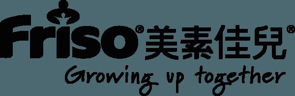 Friso Logo png