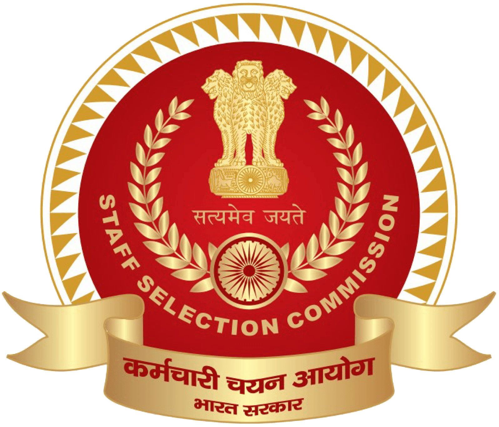 SSC Logo   Staff Selection Commission png