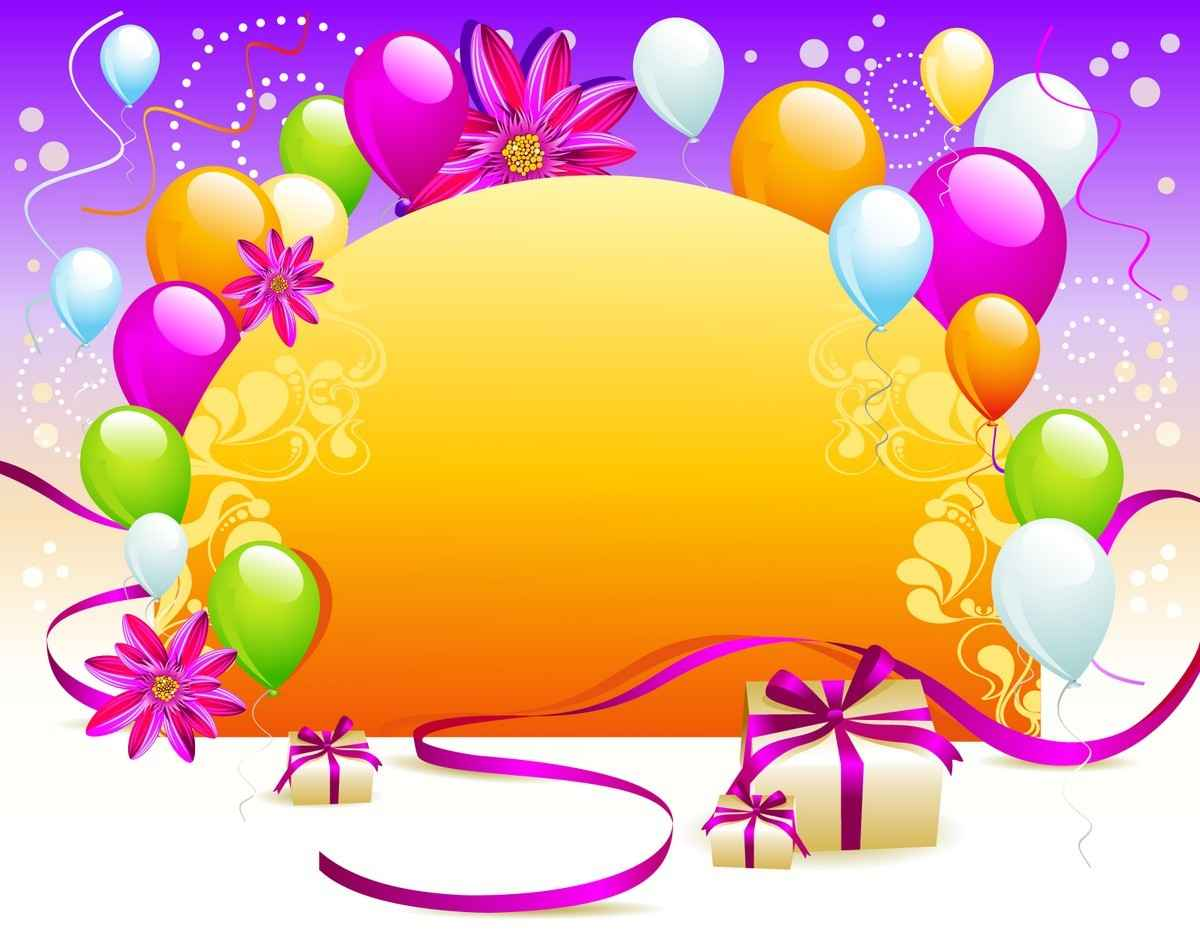 Balloon gift card background png