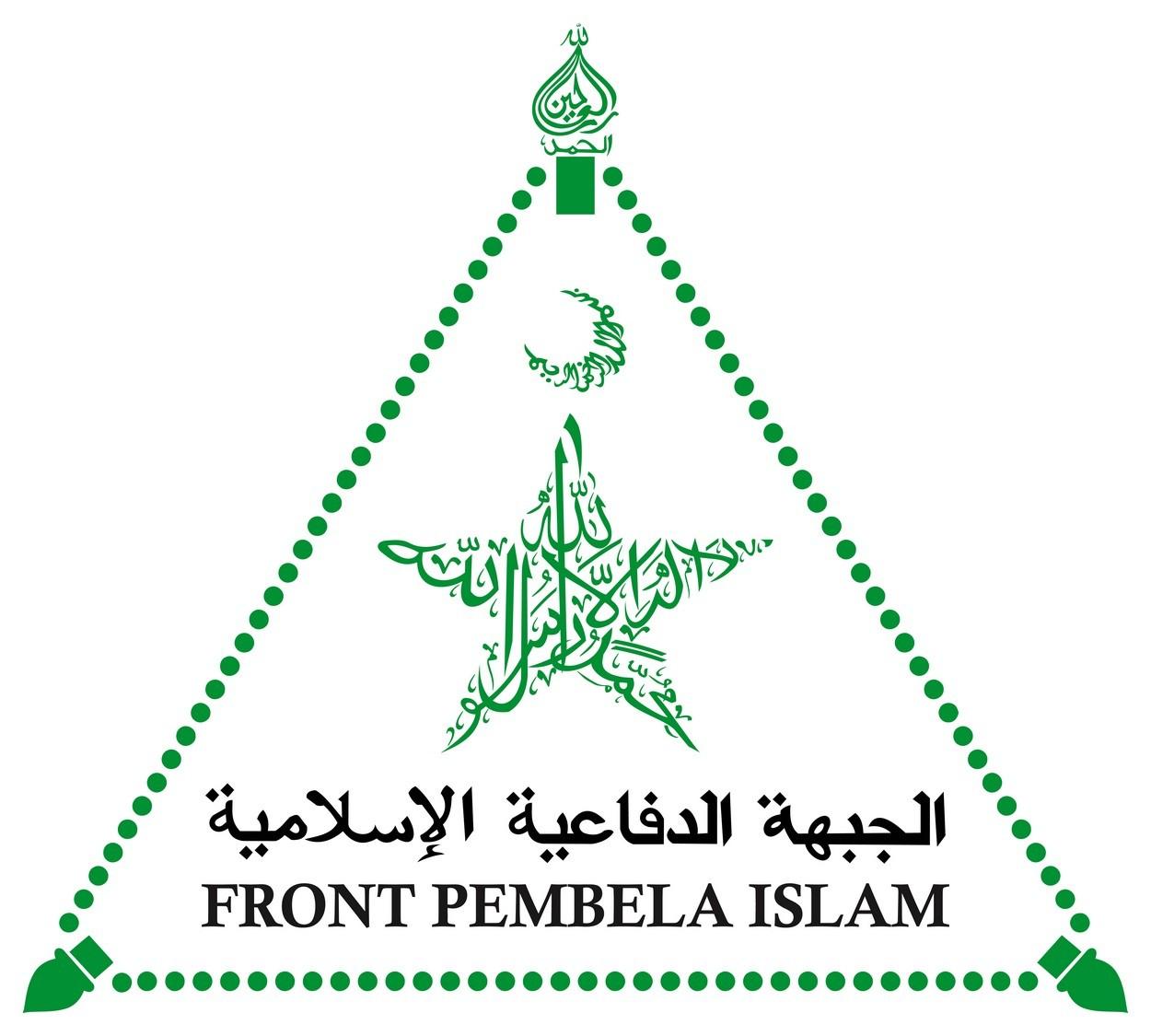 FPI Logo   Front Pembela Islam png
