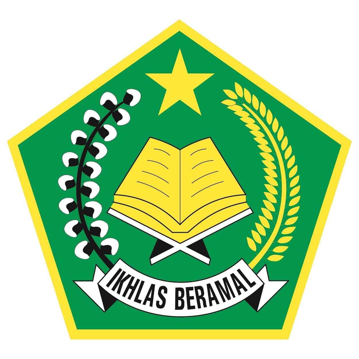 Kemenag Logo   Kementerian Agama Republik Indonesia png