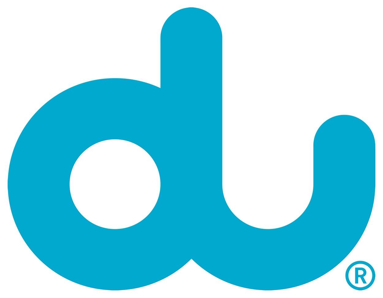 DU Logo png