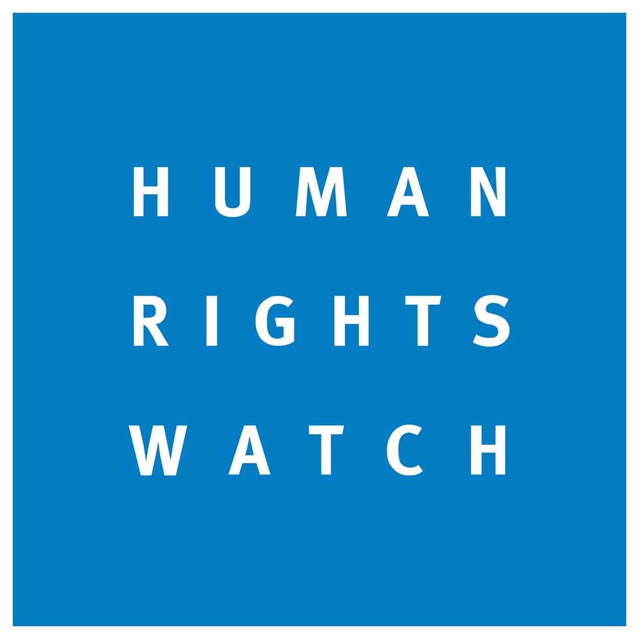 HRW Logo   Human Rights Watch png