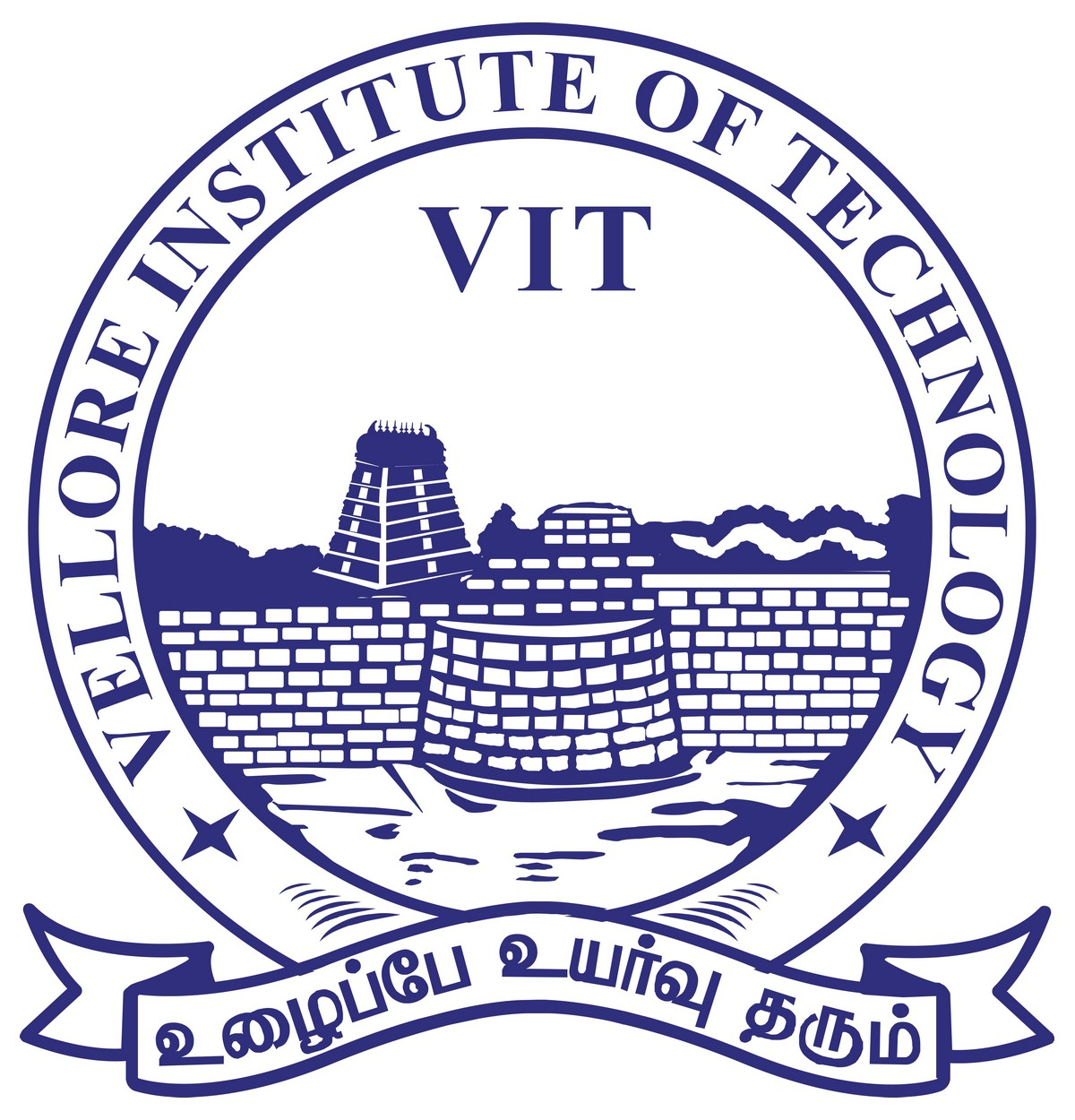 VIT Logo   Vellore Institute of Technology png