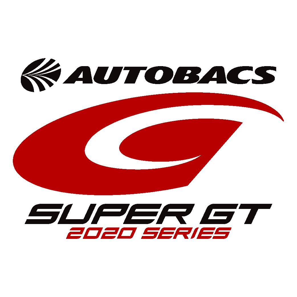 Super GT Logo   2020 Series png