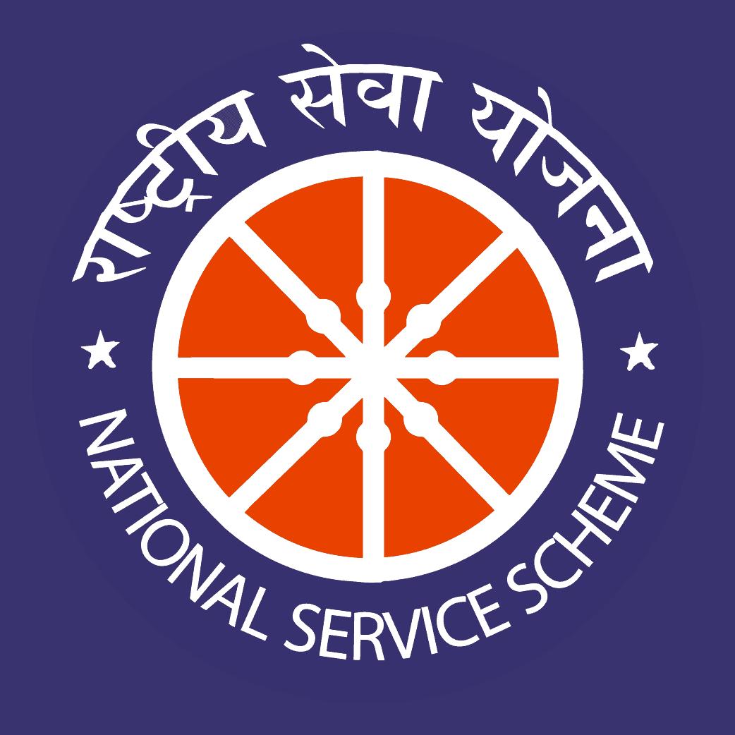 NSS Logo   National Service Scheme png