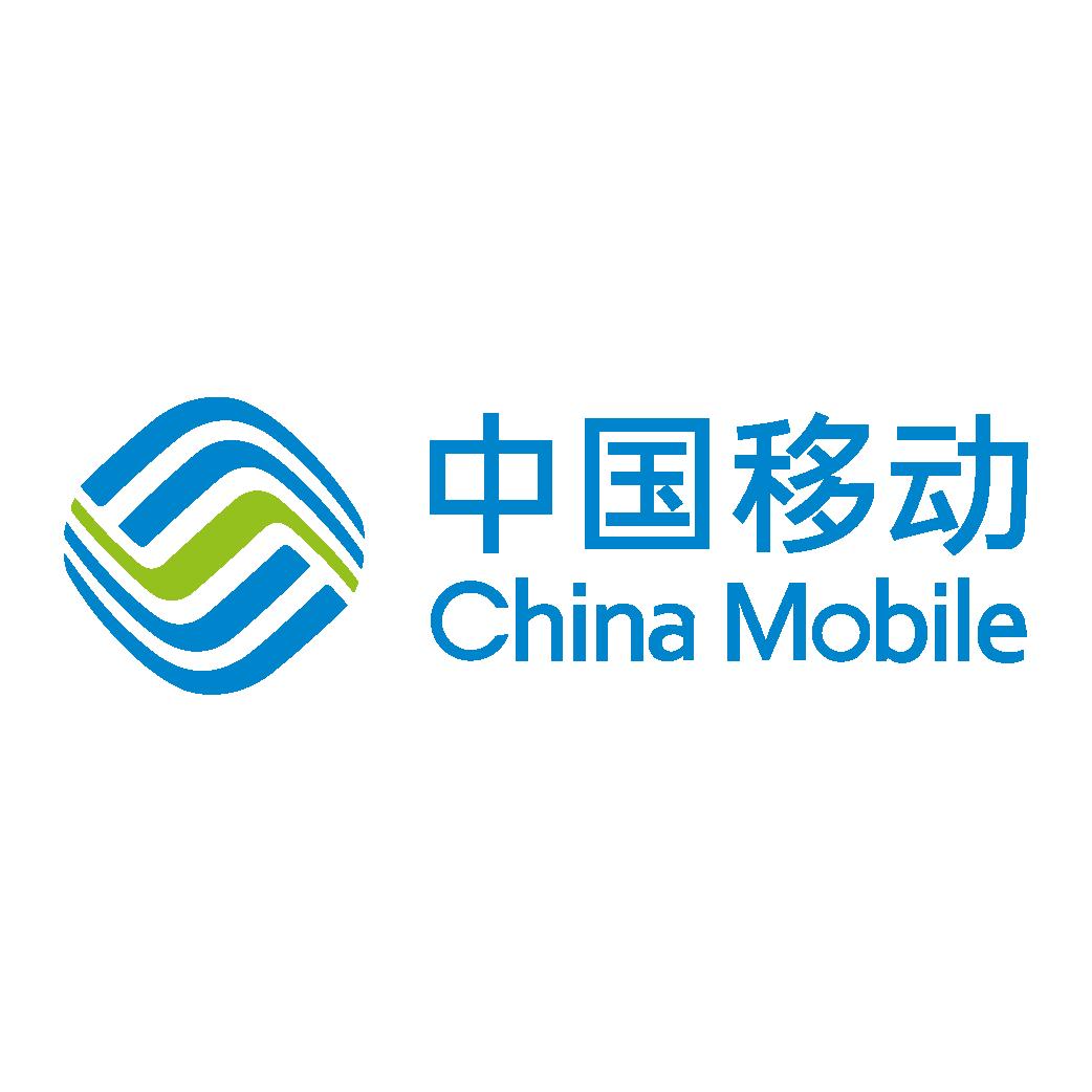 China Mobile Logo png