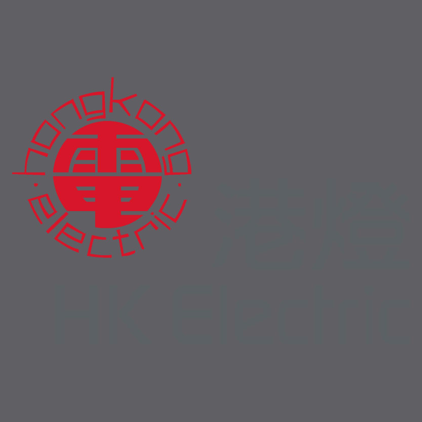Hongkong Electric Company Logo (HEC) png