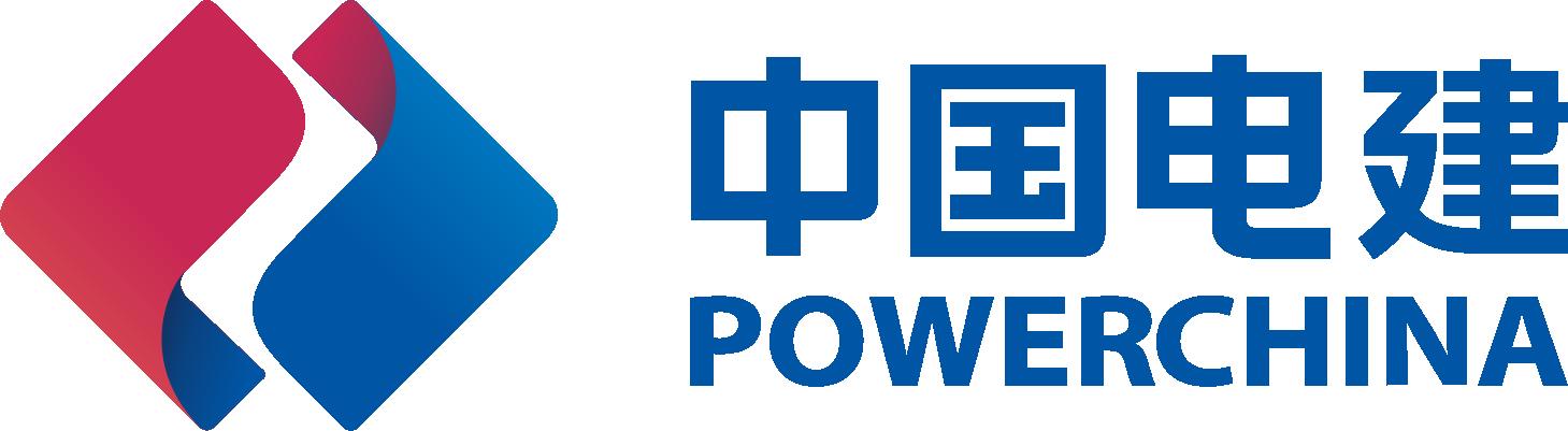 China Power Construction Logo (PowerChina) png
