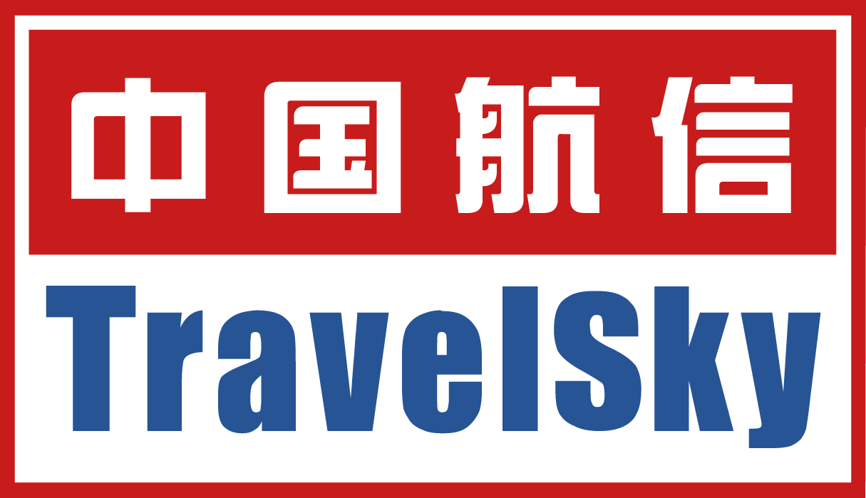 TravelSky Logo png
