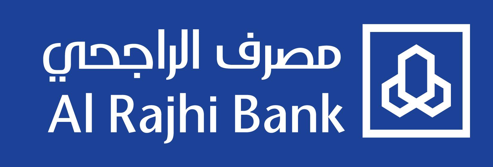 Al Rajhi Bank Logo png