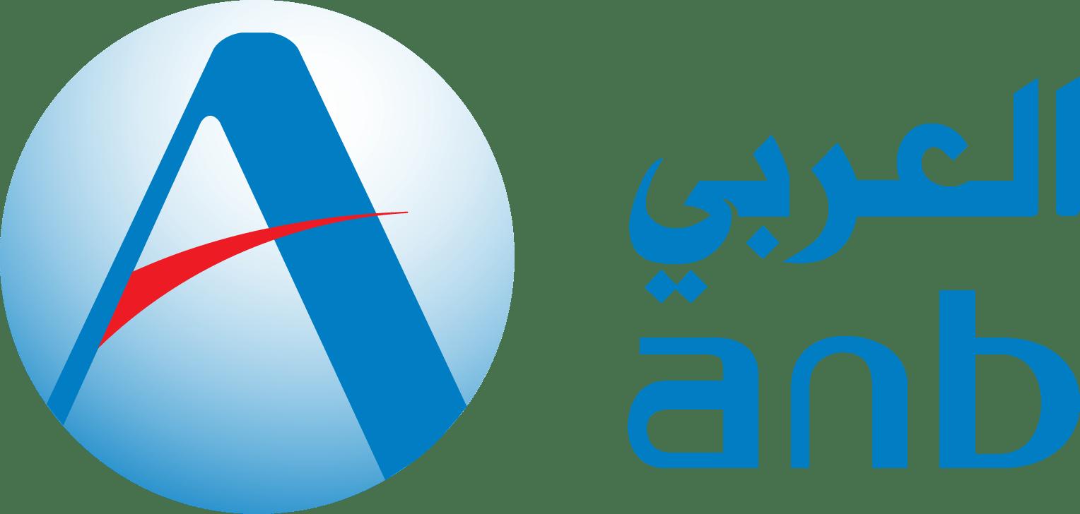 Arab National Bank Logo png