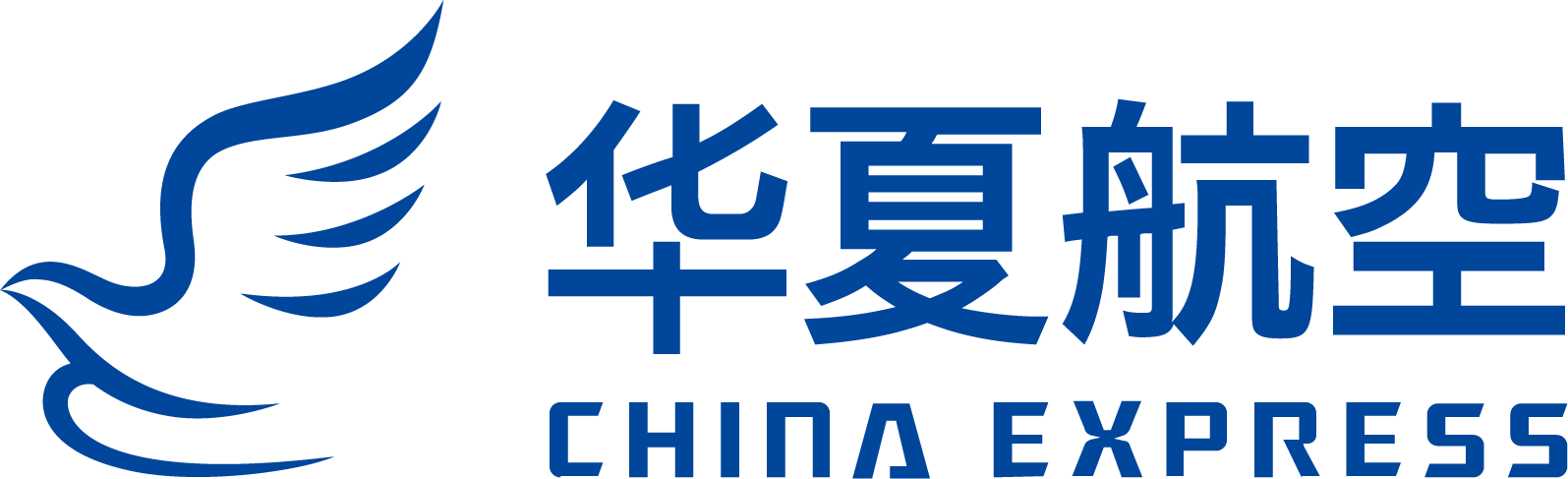 China Express Airlines Logo png