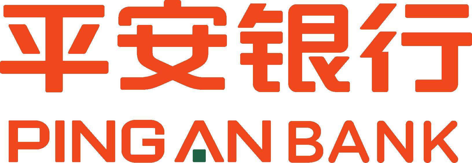 Ping An Bank Logo png