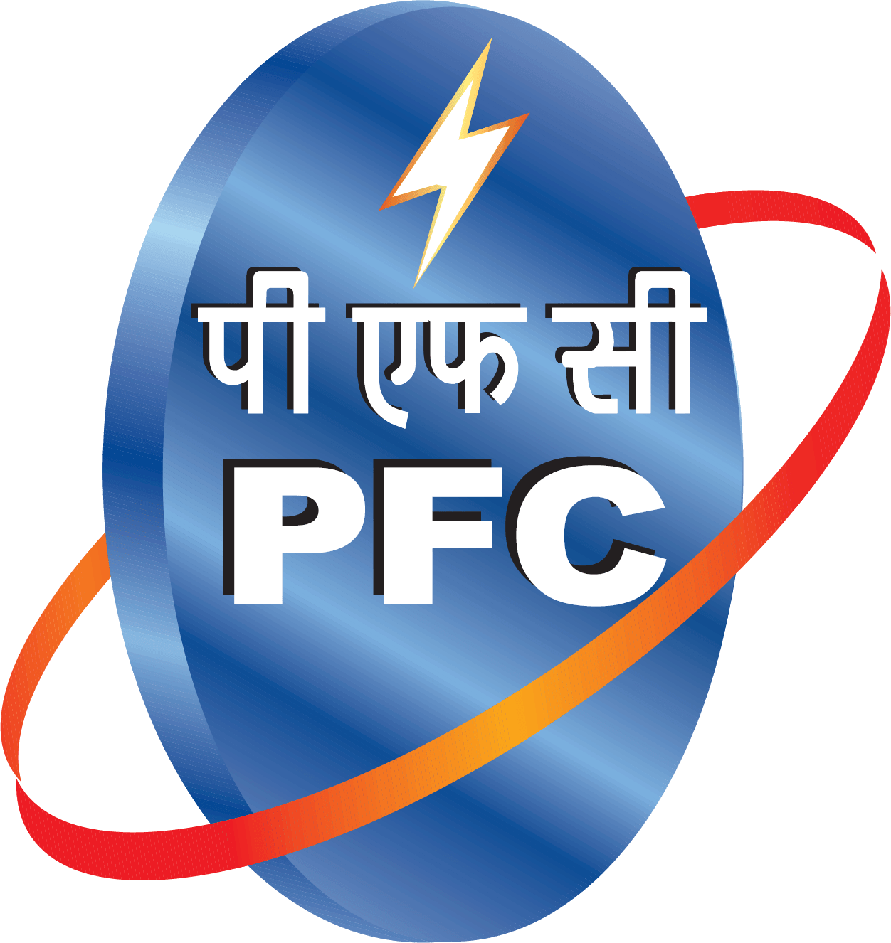 Power Finance Corporation Logo (PFC) png