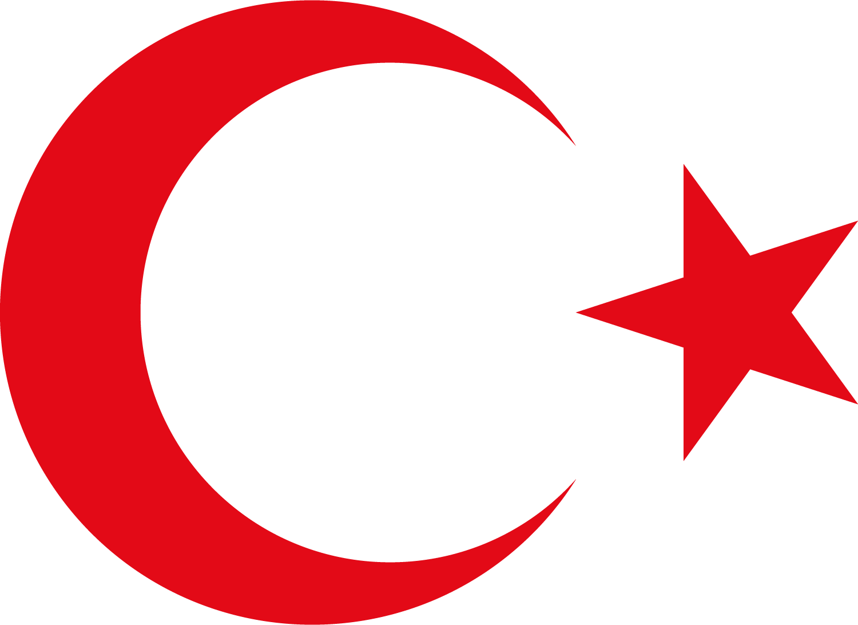 Emblem of Turkey png