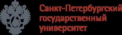 St Petersburg University Logo (SPbU) png