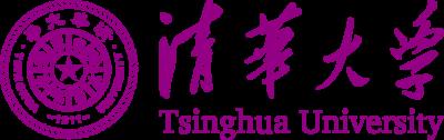 Tsinghua University Logo png