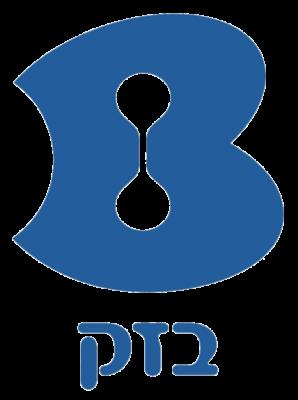 Bezeq (בזק) Logo png