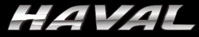 Haval Logo png